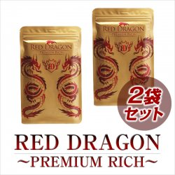 レッドドラゴン ~PREMIUM RICH~