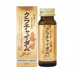【お得】クラチャイダムゴールド液(1本)50ml・約1日分